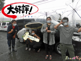 埼玉県狭山市 T様 ステップワゴン